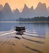 Li River - Karst Mountains - China